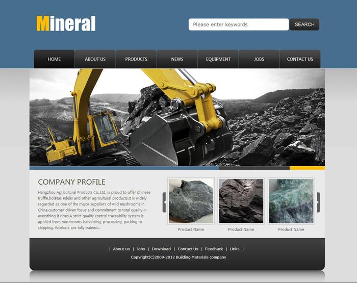 矿业公司网站(英文) 企业建站方案